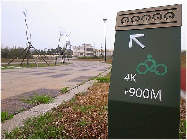 台中R1277214-7水崛頭公園.JPG