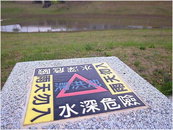 台中R1277380-27水崛頭公園.JPG