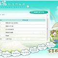 20100701遇見桐花.jpg