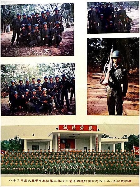 2衛武營.JPG