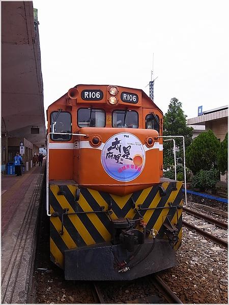 17曙光列車.JPG