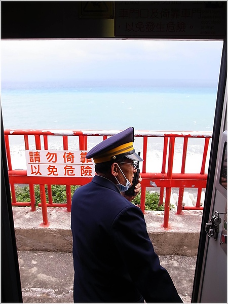 8曙光列車.JPG