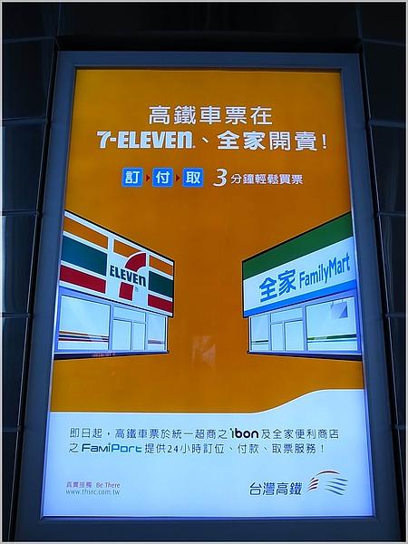 2高鐵.JPG
