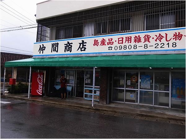 R1283669.JPG