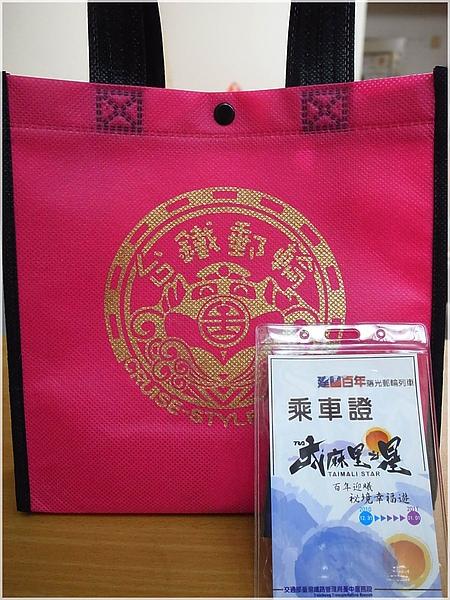 23曙光列車.JPG