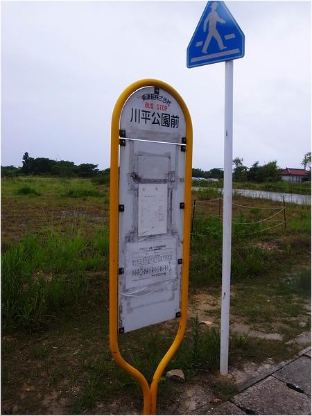 033川平灣.JPG