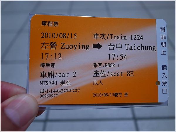 13高鐵.JPG