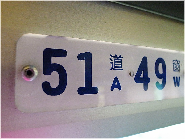 R1281913火車.JPG