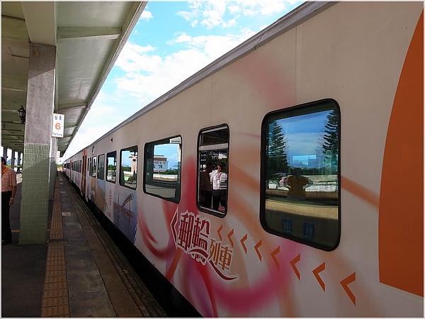 R1282118 - 複製火車.JPG