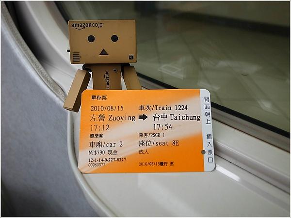 18高鐵.JPG