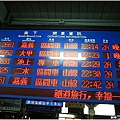 1曙光列車.JPG