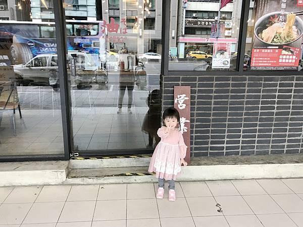 【推美食】油そば.東京油組総本店-台北華山組,從日本紅來台灣的『油麵』沒有湯的拉麵。