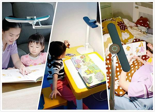 【WiT MindDuo 兒童護眼檯燈】超廣角照明/自動偵測/調整亮度色溫,點亮成長學習路