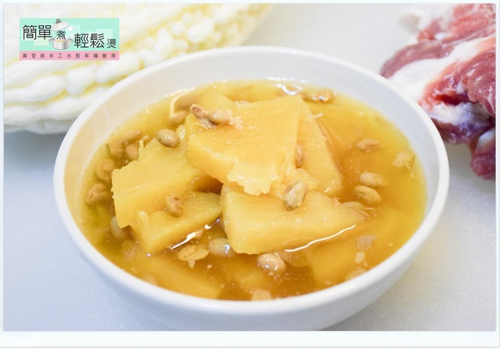 暖暖鳳梨苦瓜排骨湯