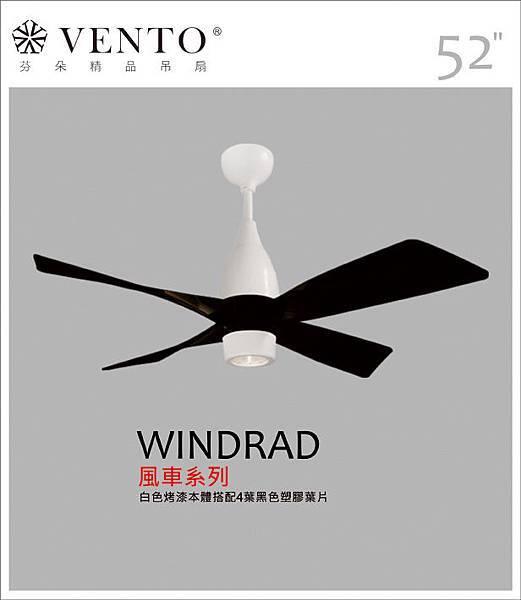 Windrad_bk