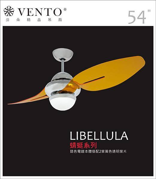 Libellula_yellow
