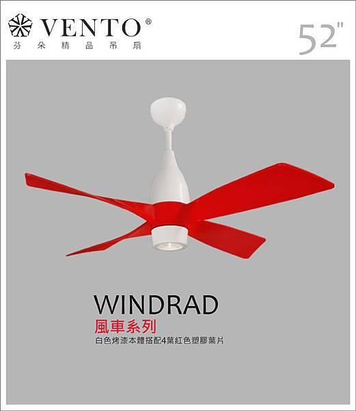 Windrad_red