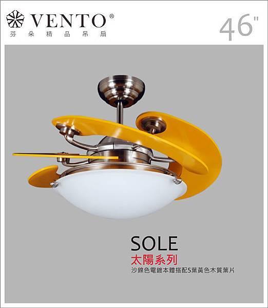 Sole_Yellow