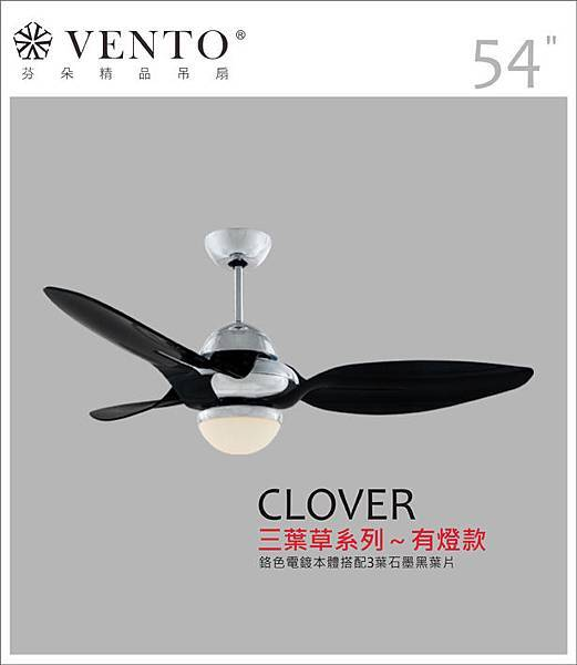 Clover_light_bk
