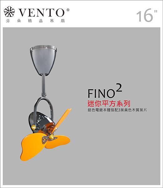 Fino2_yellow