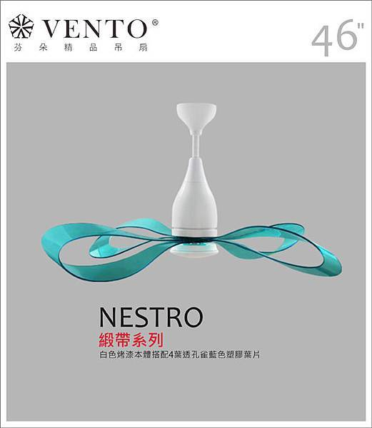 Nestro_blue