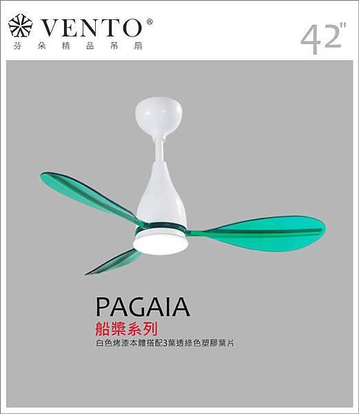 Pagaia_green
