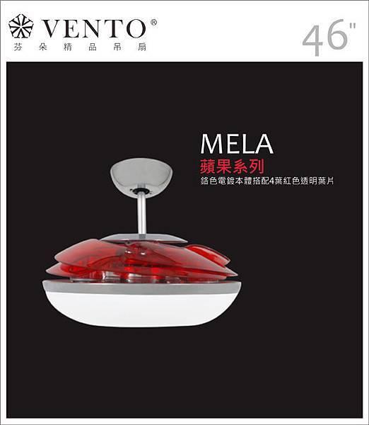 Mela_red