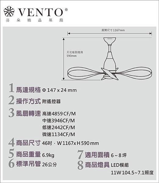 Nestro-2