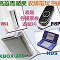 gapple-game-Wii-5