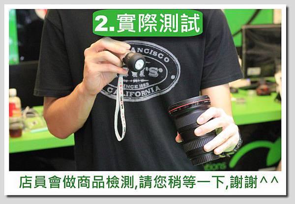 買賣流程圖-2-鏡頭-2.實際測試