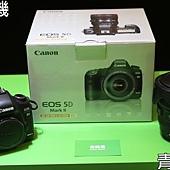 收購相機、買賣二手相機