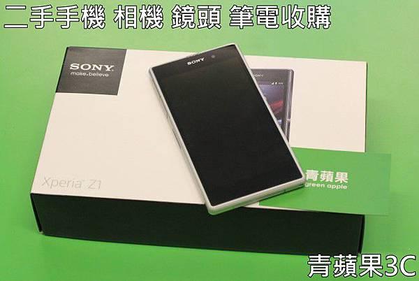 青蘋果3C - 收購SONY xperia Z1
