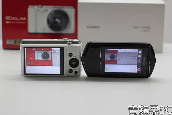 青蘋果3C - 比較 - ZR1000 TR15 拍攝