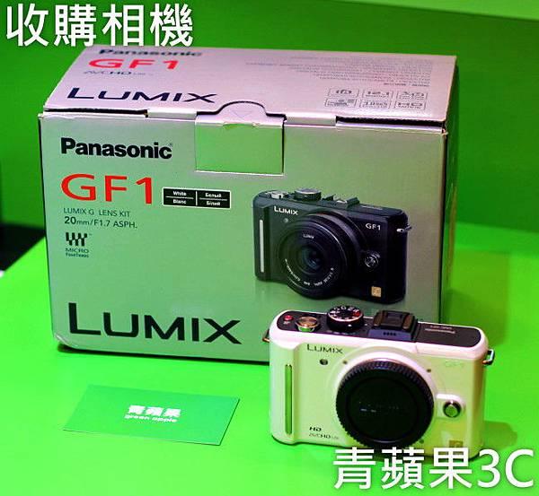 青蘋果3C - GF1