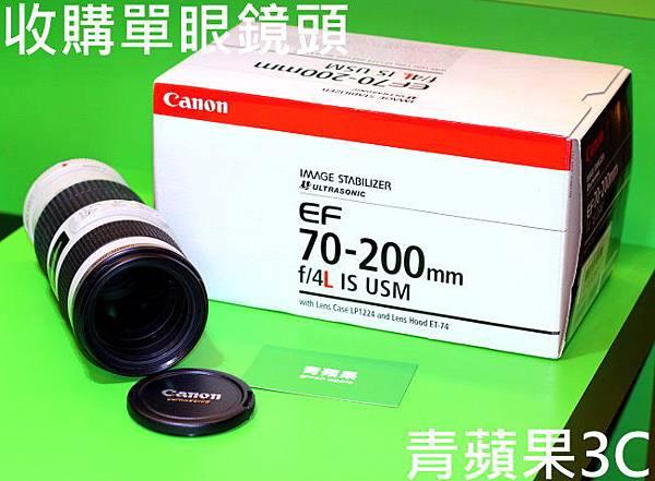 青蘋果3C - Canon 70-200mm F4 L IS USM