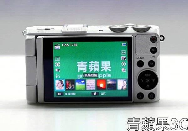 青蘋果 - EX2 美顏開啟 (6)
