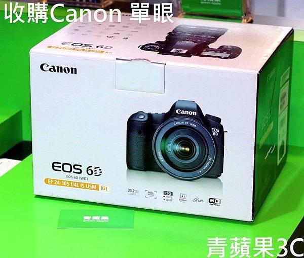 青蘋果 - 收購Canon 6D跟24-105mm
