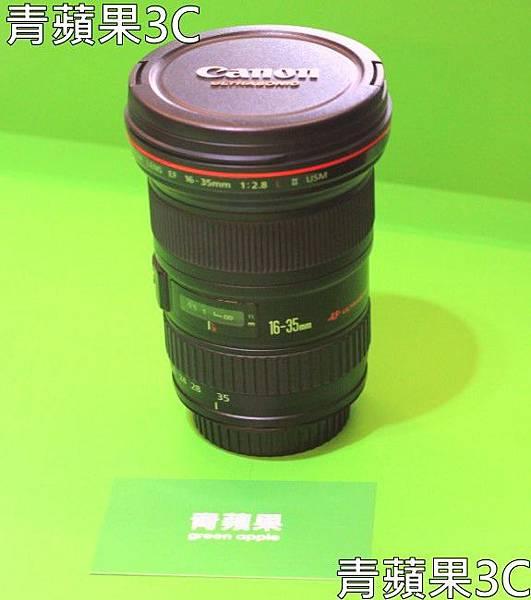 2.收購鏡頭-鏡頭