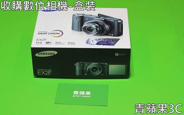 收購數位相機 - 盒裝.jpg