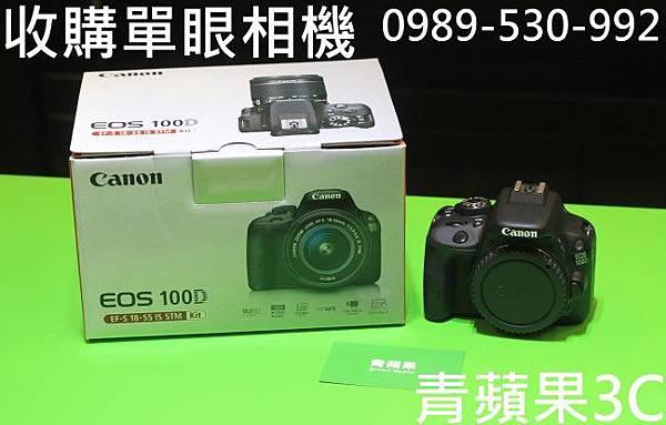青蘋果3C - 收購Canon EOS 100D.jpg