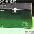 3.青蘋果-收購單眼相機-a99-盒裝.jpg