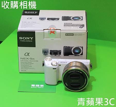 青蘋果3C - 收購NEX-5R.JPG