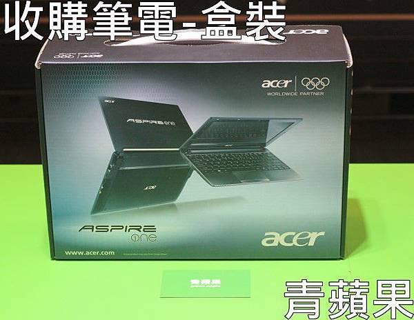 青蘋果-收購筆電4.jpg