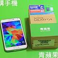 青蘋果 - 收購Samsung S5.jpg