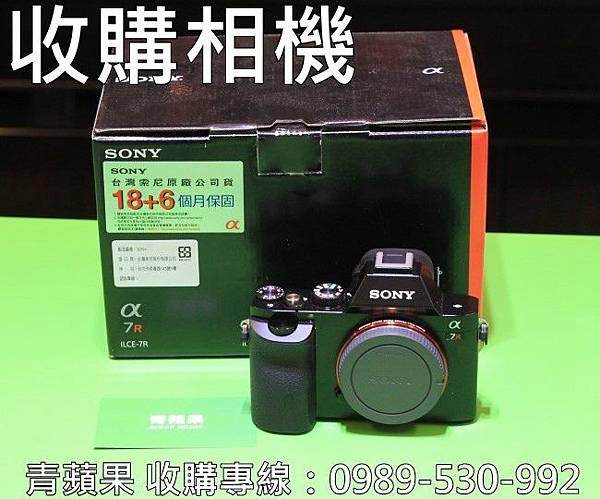 青蘋果3C-收購SONY A7R-1.jpg