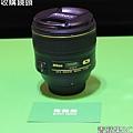青蘋果3C-Nikon 85mm f1.4G-1.jpg