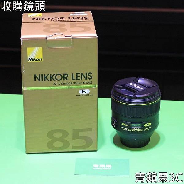 青蘋果3C-Nikon 85mm f1.4G.jpg