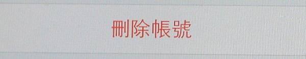 青蘋果-收購手機-4-1-new.jpg