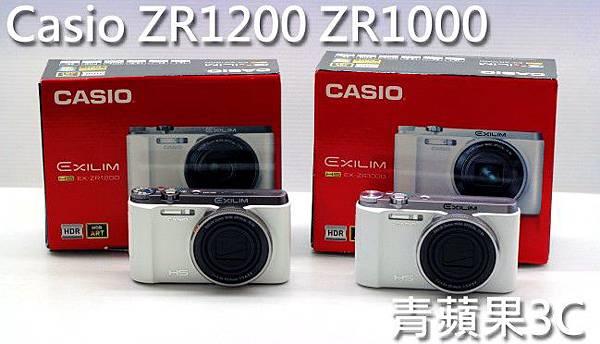 青蘋果-ZR1200-ZR1200-0.jpg