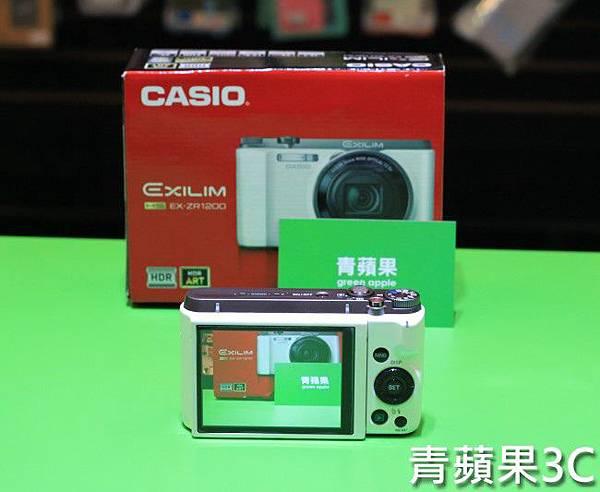 青蘋果 - ZR1200 - 4.jpg